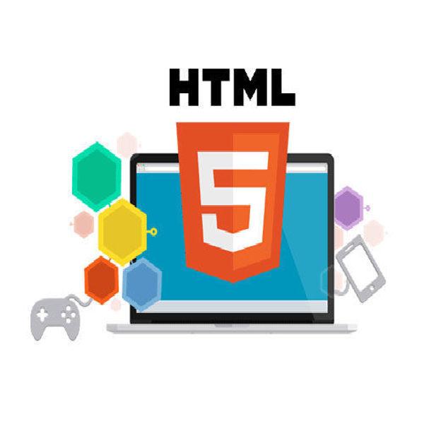 Picture of HTML5 أساسيات تطوير التطبيقات