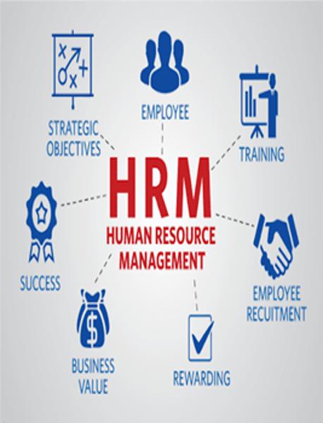 Picture of برنامج إدارة الموارد البشرية