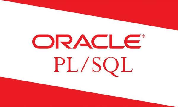 Picture of برمجه قواعد بيانات أوراكل PL/SQL