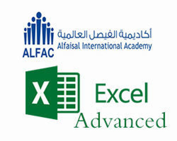 Picture of Advanced Excel