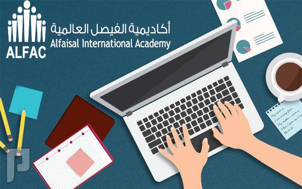 Picture of Secretariat  course